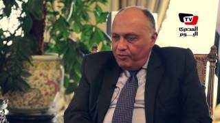 وزير الخارجية: مصر تؤيد كل جهد مخلص للقضاء على الإرهاب