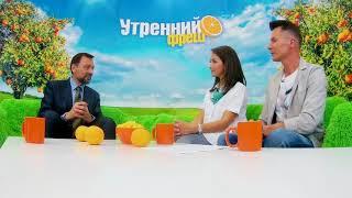 Игорь Сидоренко рассказывает о крупнейшей выставке ''Ленрезерв''. Утренний Фреш 7 сентября 2017
