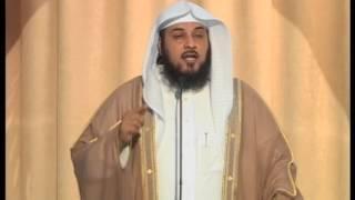 حادثة الإفك | خطبة الجمعة د.محمد العريفي