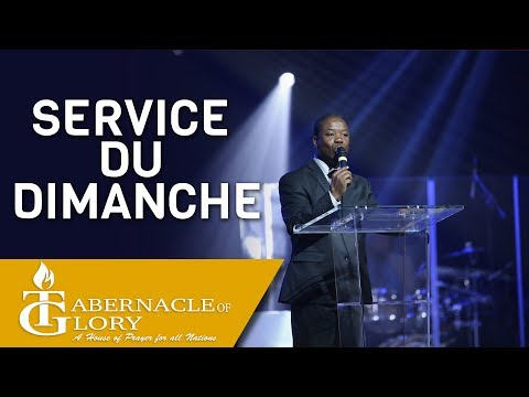 Service du Dimanche I 23 July 2017 - 8:00 AM