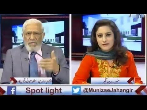 Spot Light - 1 May 2018 - Aaj News