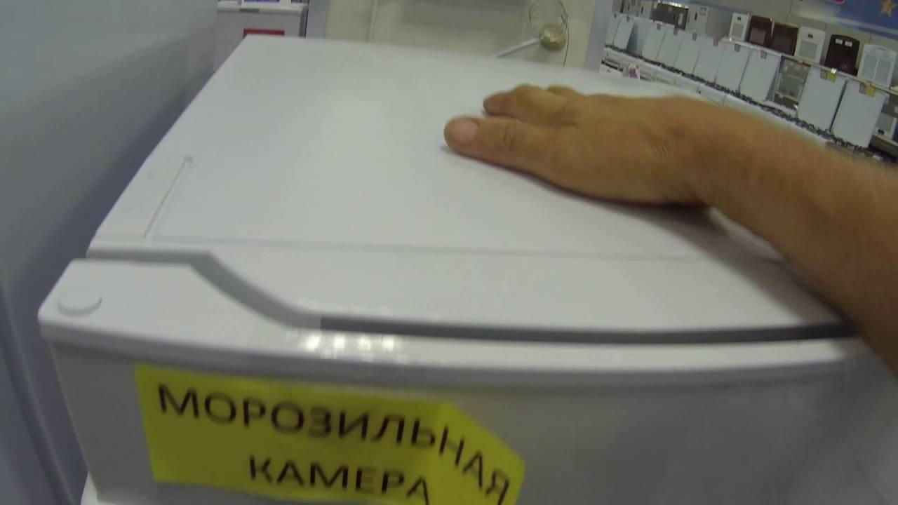 Популярные холодильники и морозильные камеры представлены в каталоге бытовой техники интернет-магазина ozon. Ru и продаются по выгодной цене. Перед тем как купить холодильники и морозильные камеры, почитайте отзывы наших покупателей и посмотрите фото на сайте. Быстрая доставка в.