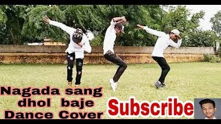 Navada sang dhol baje hip hop dance choreography presented by S.D.C.