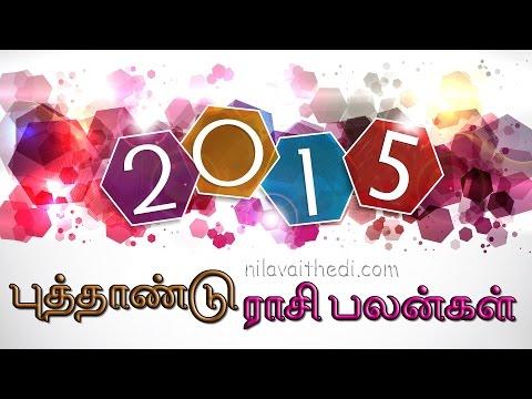 New Year Rasi Palangal 2015 Mesham