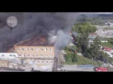 Пожежа на Паперовій фабриці в Житомирі трансляція з квадрокоптера