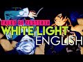 White light tales of zestiria english cover by sapphire mp3