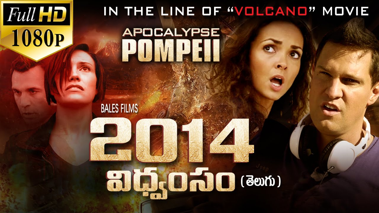 Apocalypse Pompe ii Telugu Dubbed HD Movie Watch Online | 2016