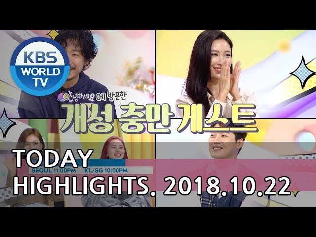 Today Highlights-Love To The End E52/Sunny Again Tomorrow E107/Hello Counselor[2018.10.22]
