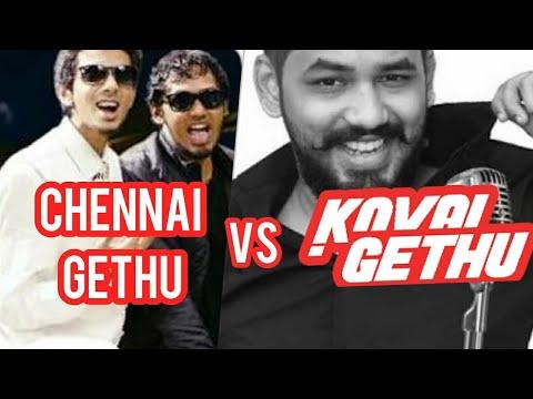 Chennai Gethu Vs Covai Gethu | #HipHop vs #Aniruth | Pada Petti