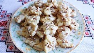 Печенье Сметанковое с грецким орехом печенье без яиц Печеня Сметанкове печенье на сметане выпечка