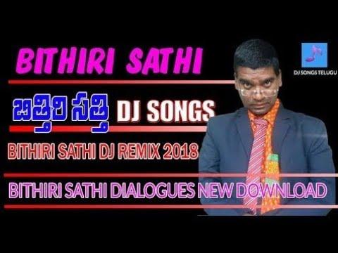 bithiri-sathi-new-dj-song