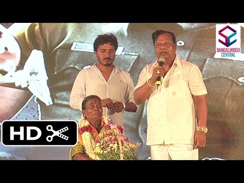 'Mr. Airavata' Audio Launch: Sandesh Nagaraj Gifts 1 Lakhs Rs To Old Lady From Production Team