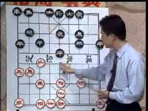 Xiangqi Openings Series 02 part 1