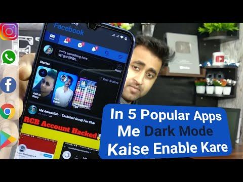 Finally Facebook Get Dark Mode | How To Enable Dark Mode WhatsApp, Facebook, Instagram, Hindi | EFA