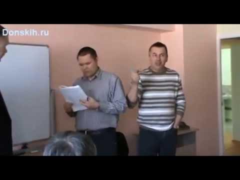 Деловая игра на разработку системы мотивации персонала. Бизнес тренер Андрей Донских