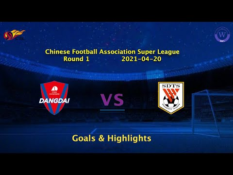 Chongqing Lifan Shandong Taishan Goals And Highlights