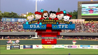 Highlights: U-12 Baseball World Cup 2015 Final - USA v Chinese Taipei