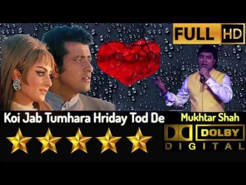 Koi Jab Tumhara Hriday Tod De - Mukesh Sad Song | Purab Aur Paschim 1970 - Mukhtar Shah Live Concert