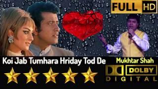 Koi Jab Tumhara Hriday Tod De - Mukesh Sad Song   Purab Aur Paschim 1970 - Mukhtar Shah Live Concert