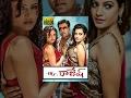 Mr. Rajesh Telugu Full Movie Action Romantic Film Jai Akash, Deeksha Panth, Sony Charista