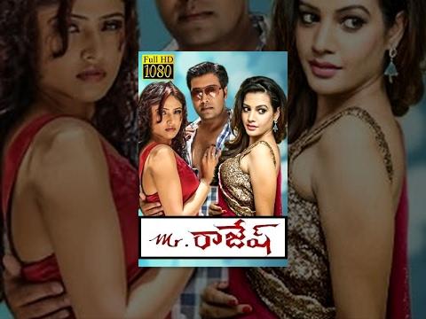 Mr. Rajesh Telugu Full Movie    Action Romantic Film    Jai Akash, Deeksha Panth, Sony Charista thumbnail