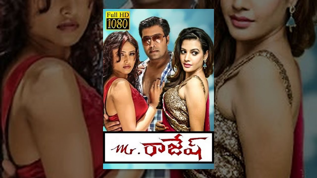 Mr. Rajesh Telugu Full Movie || Action Romantic Film || Jai Akash, Deeksha Panth, Sony Charista
