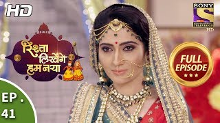 Rishta Likhenge Hum Naya - Ep 41 - Full Episode - 2nd January, 2018