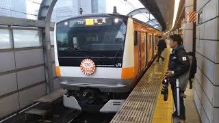 【中央線 開業130周年記念ラッピング debut !! 】JR東日本 中央線  E233系0番台 八トタ T24編成 10両編成  快速 高尾 行  東京駅 2番線を発車