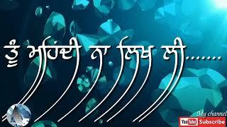 Tich batan new Punjabi WhatsApp status
