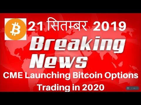 Cryptocurrency Latest News Hindi 21 September 2019