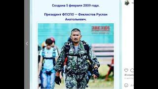 Павлодарского сепаратиста посадили на 25 лет.  Но по другой статье.
