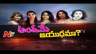 special-focus-on-women-white-collar-crimes-in-india-story-board-part-02-ntv