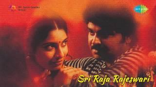 Sri Raja Rajeshwari    Rasave Ennai song