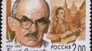 Download Булат Окуджава - Мы За Ценой Не Постоим Mp3 and Videos