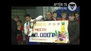 Артем ТВ В Артеме состоялся международный турнир по самбо