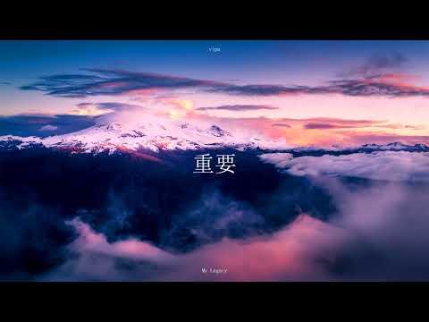 V.I.P.N – My Legacy (Epic Cinematic Rap Beat Instrumental) [FREE BEAT]