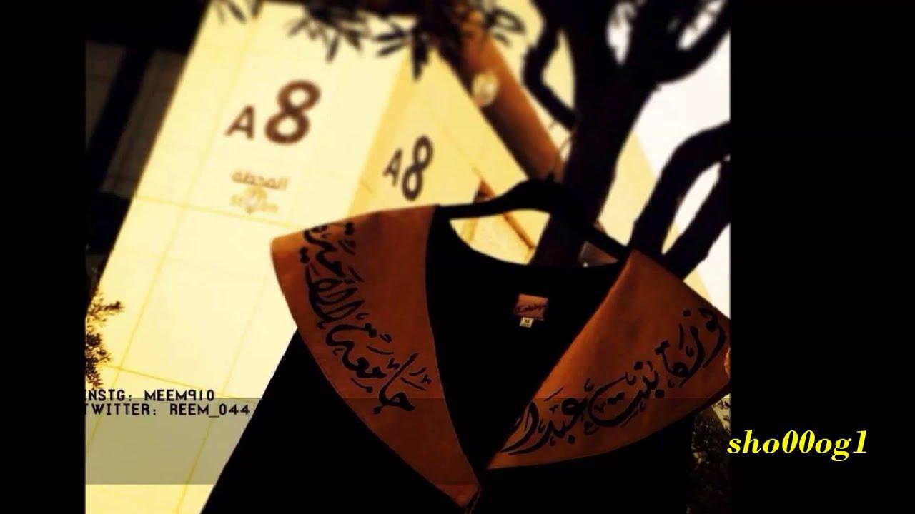 مسيرة تخرج طالبات جامعة الاميرة نورة كلية الاداب 2014 1435