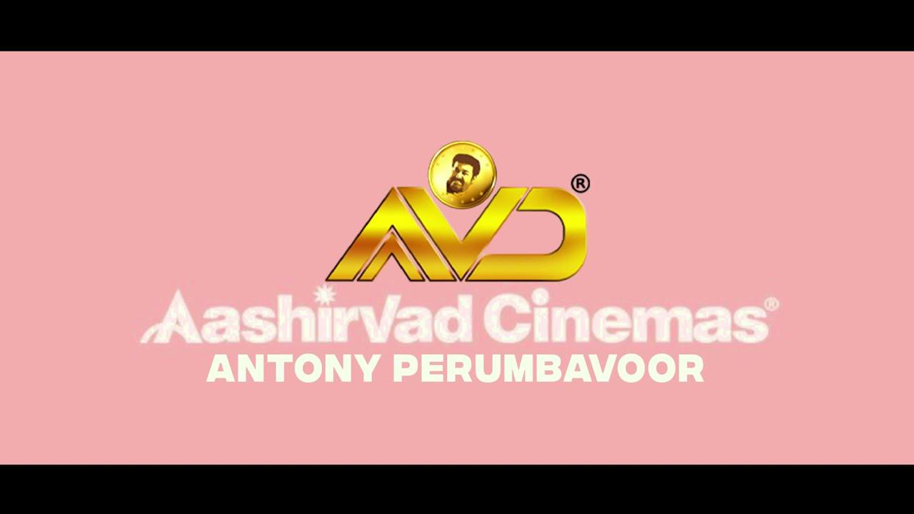 BRO DADDY | Mohanlal | Prithviraj | Antony Perumbavoor | Aashirvad Cinemas