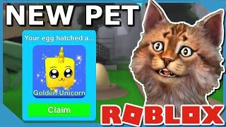 HUGE SUMMER SALE + NEW MYTHICAL PET - ROBLOX MINING SIMULATOR
