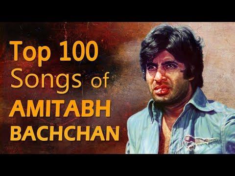 100 Songs Of Amitabh Bachchan   अमिताभ बच्चन के सुपरहिट गाने   Arey Jaane Kaise   O Saathi Re