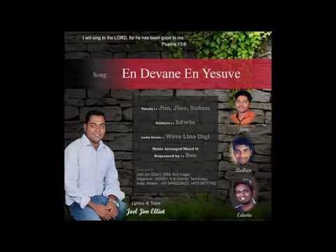 En Devane En Yesuve | Tamil Christian Worship Song | Joel Jim Elliot