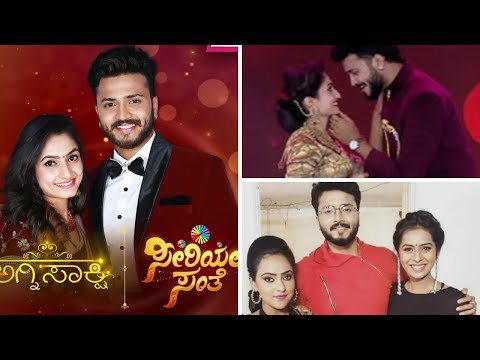 Agnisakshi Serial Sante All Stars Beautiful Pictures