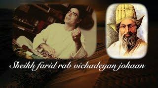 Rohi-Jindree Lutti-Traditional Kaafi in Raag Maand - by Mohinderjit Singh (Kafi Khwaja Ghulam Farid)