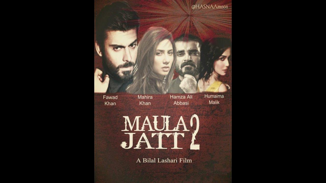 Maula Jatt 2 Official Trailer Youtube