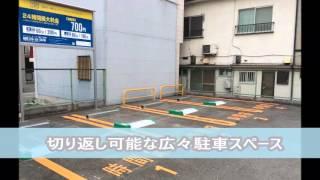 大阪市立みどり小学校 コインパーキング駐車場
