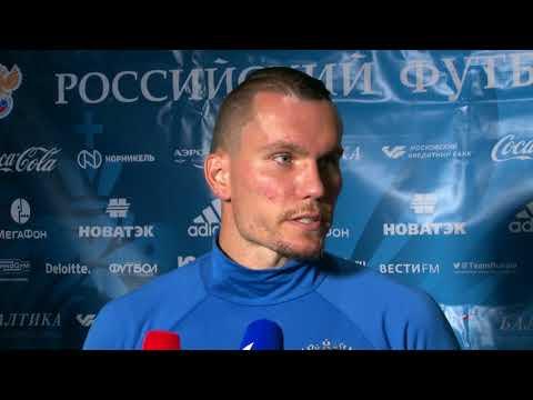 Вторая тренировка сборной России