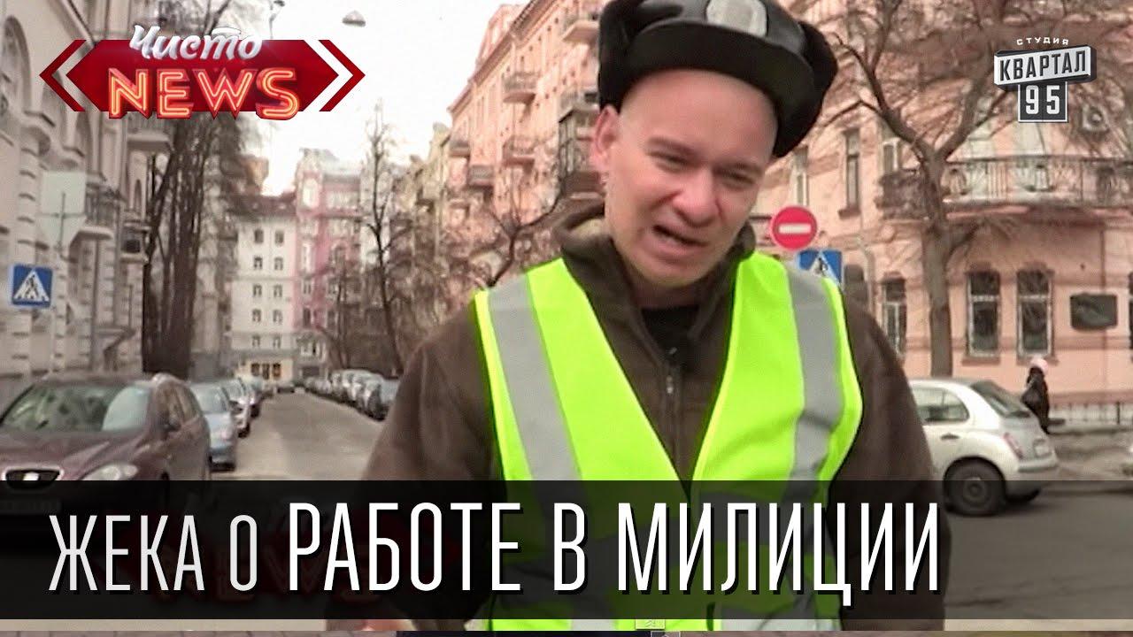 Депутат Фастовского райсовета Коломиец расстрелян у входа в дом - Цензор.НЕТ 1795