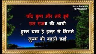 Chaand Chhupa Aur Taare Doobe - Karaoke - Sohni Mahiwal - Mahendra Kapoor