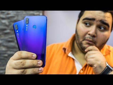 Huawei Nova 3 - Nova 3i | هل هواوي تخدعنا ؟!!
