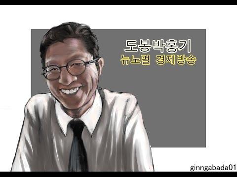 2017년  대선후보 검증  이재명  유승민 문재인